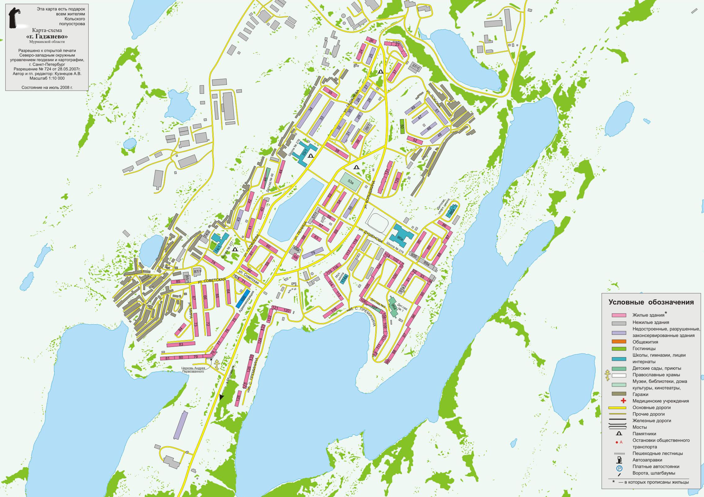Карта североморска фото