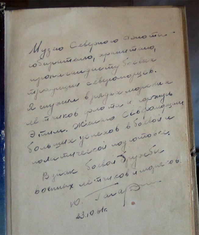 Декларация независимости читать