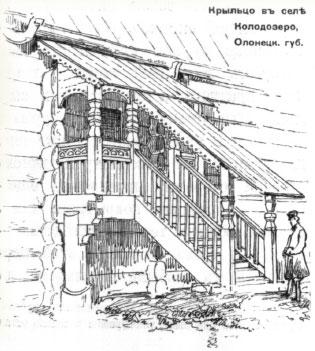 Крыльцо в селе Колодозеро, Олонецкой губернии
