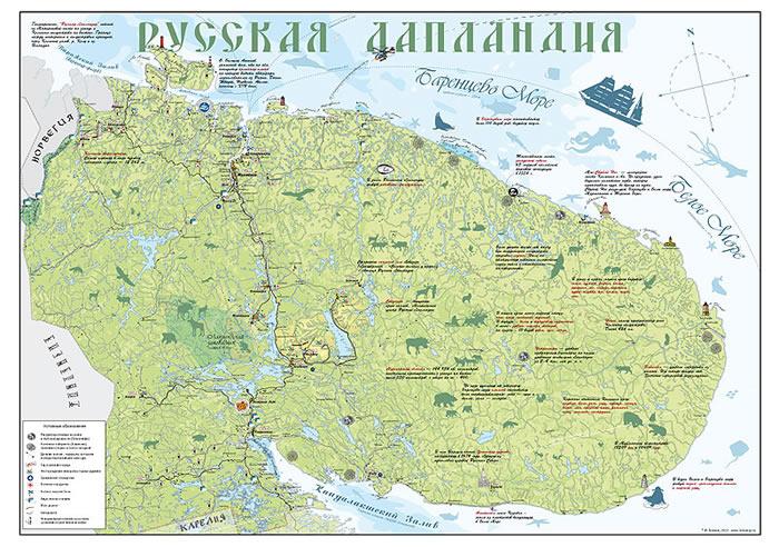 Подробная обзорная карта