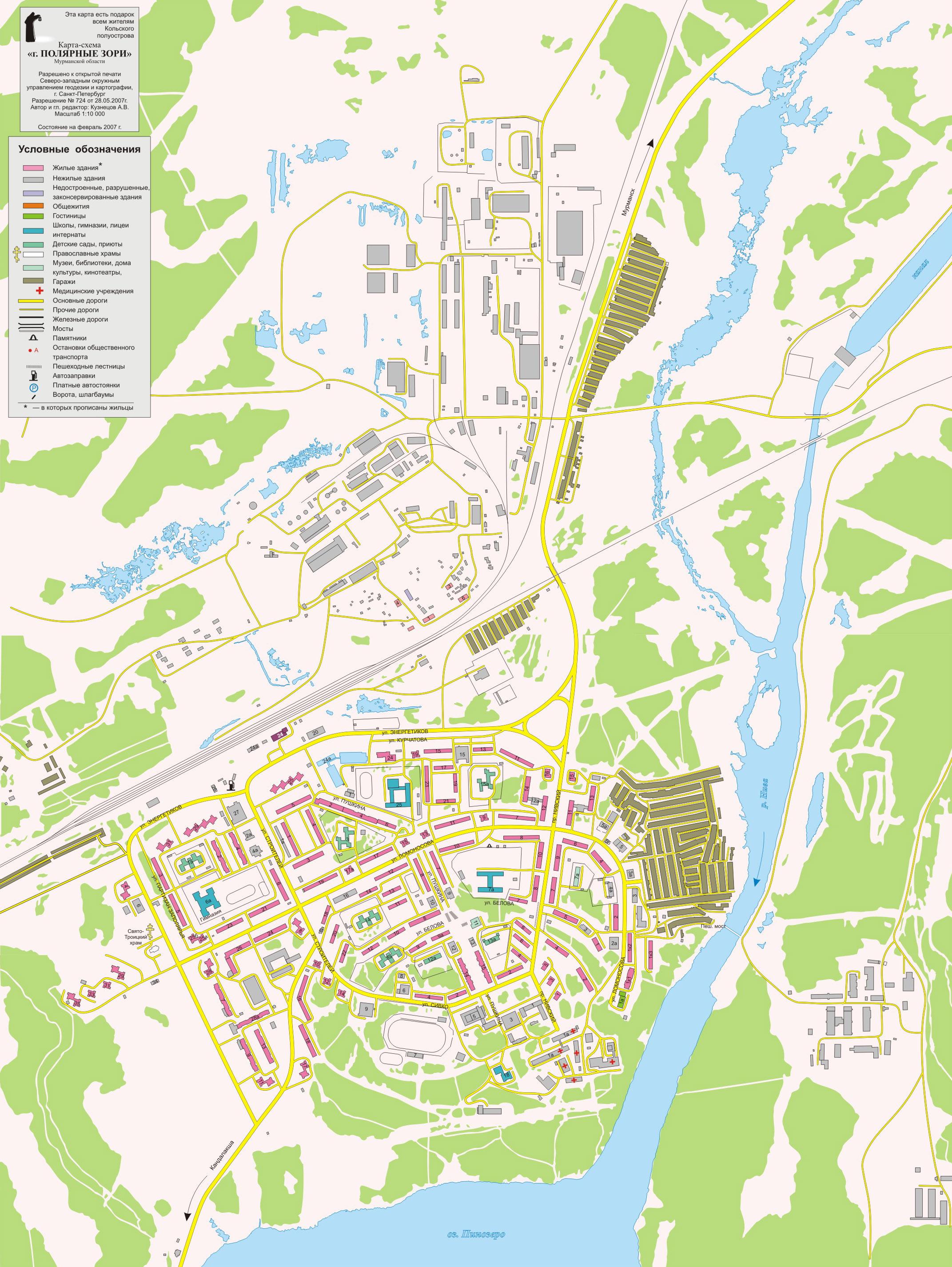 Полярные Зори, карта-схема 1:10 000.
